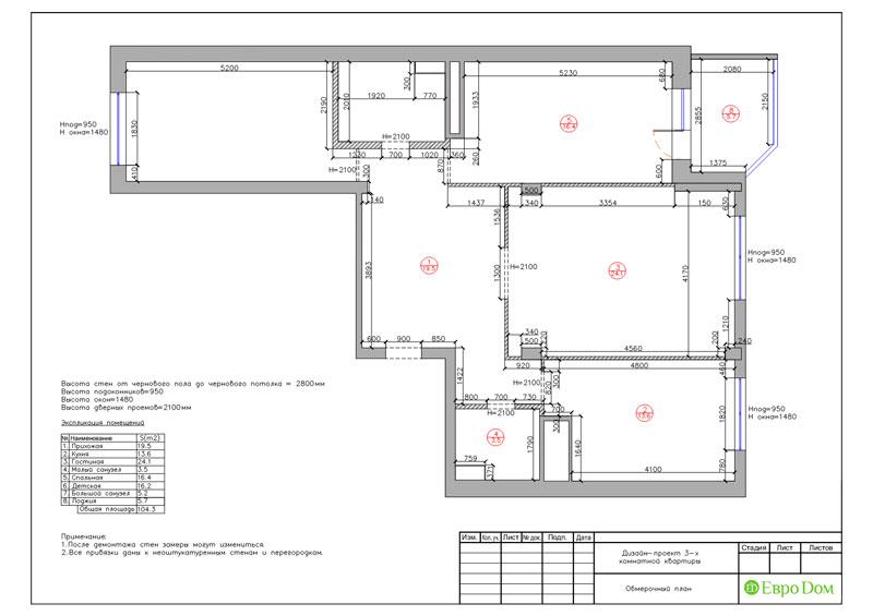 Дизайн интерьера 3-комнатной квартиры 100 кв. м в классическом стиле. Фото 020