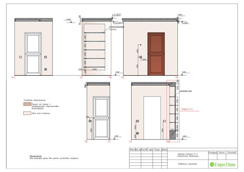 Дизайн интерьера 3-комнатной квартиры 100 кв. м в классическом стиле. Фото 022