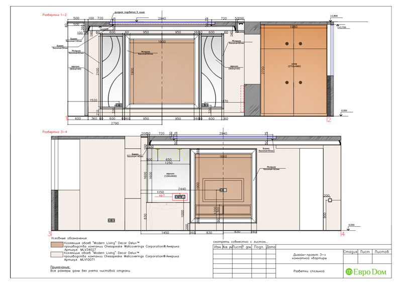 Дизайн интерьера 3-комнатной квартиры 100 кв. м в классическом стиле. Фото 023