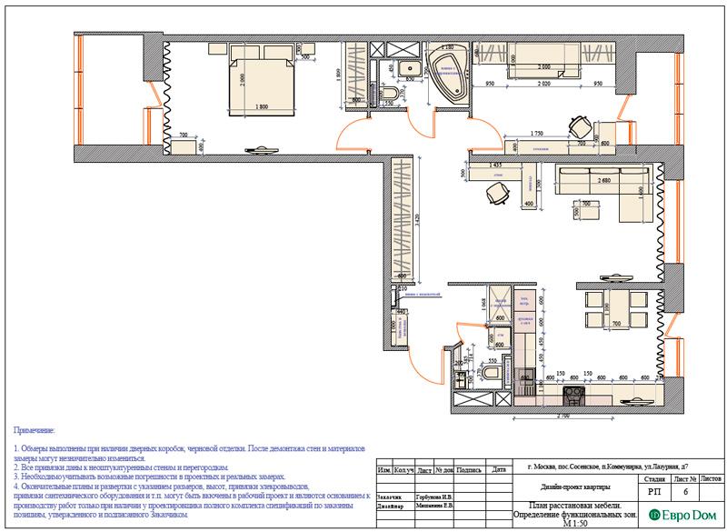 Дизайн 3-комнатной квартиры 83 кв. м в классическом стиле. Фото 027