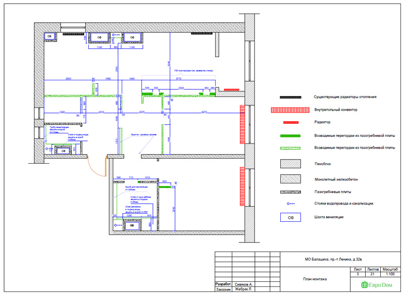 Дизайн 3-комнатной квартиры 87 кв. м в современном стиле. Фото 032