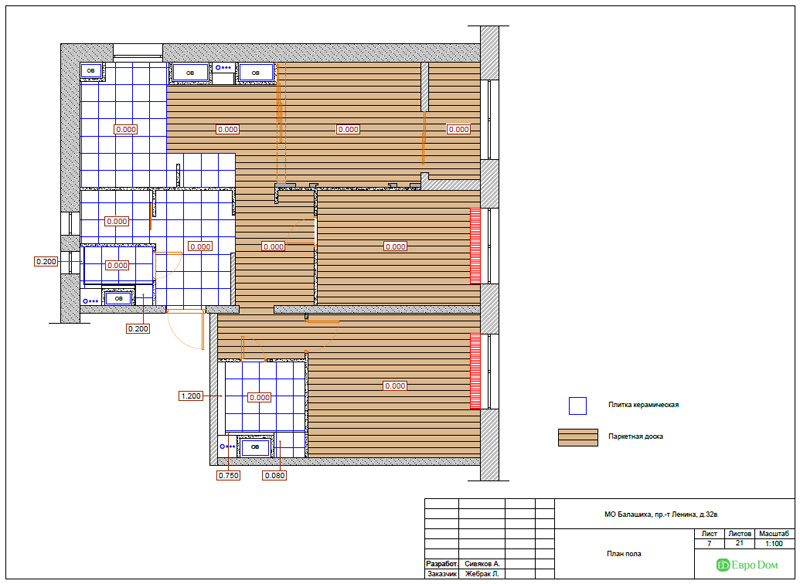 Дизайн 3-комнатной квартиры 87 кв. м в современном стиле. Фото 036