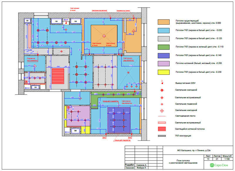 Дизайн 3-комнатной квартиры 87 кв. м в современном стиле. Фото 042