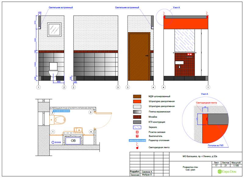 Дизайн 3-комнатной квартиры 87 кв. м в современном стиле. Фото 046