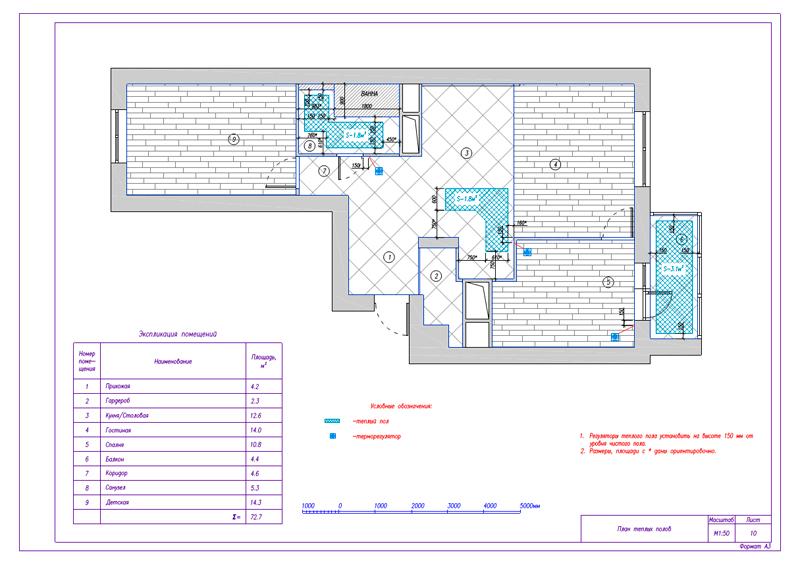 Дизайн 3-комнатной квартиры 73 кв. м.  Современный стиль. Фото 021