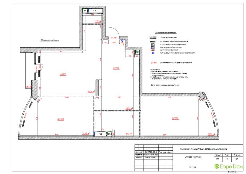 Дизайн интерьера 3-комнатной квартиры в стиле фьюжн. Фото 020