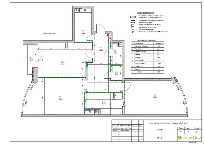 Дизайн интерьера 3-комнатной квартиры в стиле фьюжн. Фото 021