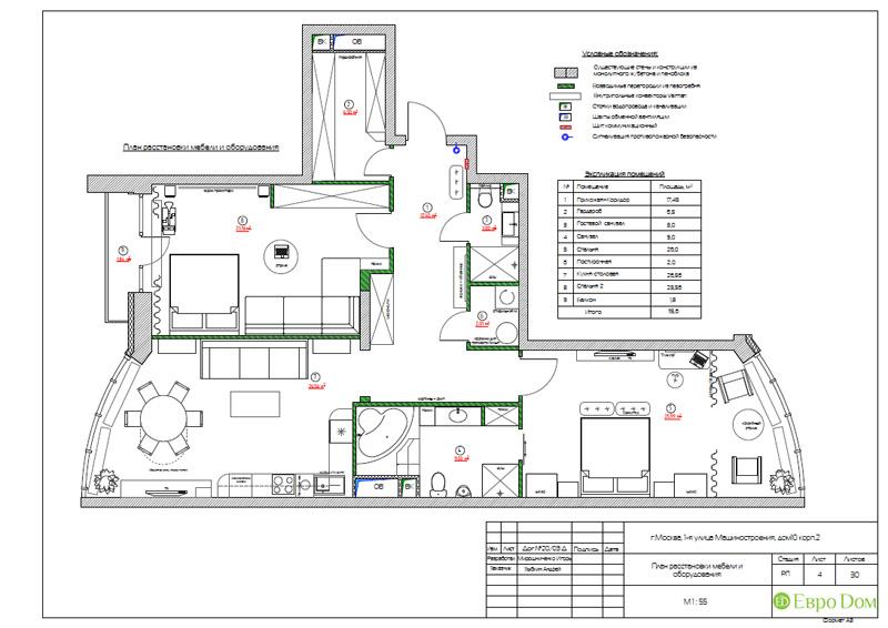 Дизайн интерьера 3-комнатной квартиры в стиле фьюжн. Фото 022