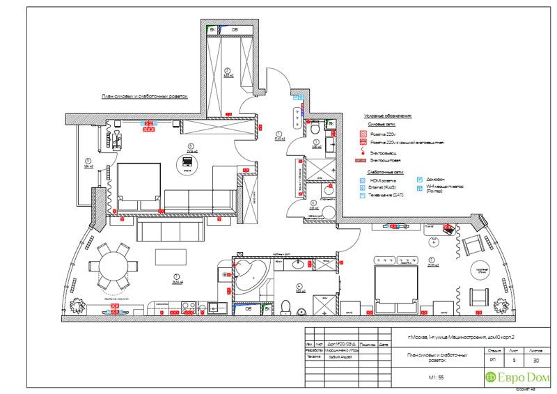 Дизайн интерьера 3-комнатной квартиры в стиле фьюжн. Фото 023