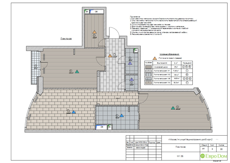 Дизайн интерьера 3-комнатной квартиры в стиле фьюжн. Фото 024