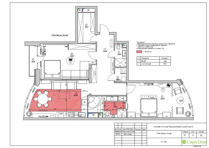 Дизайн интерьера 3-комнатной квартиры в стиле фьюжн. Фото 026