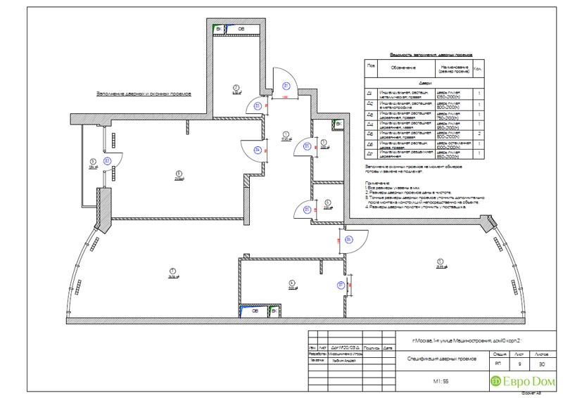 Дизайн интерьера 3-комнатной квартиры в стиле фьюжн. Фото 027