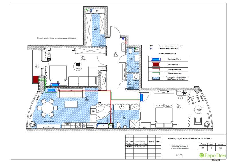 Дизайн интерьера 3-комнатной квартиры в стиле фьюжн. Фото 029
