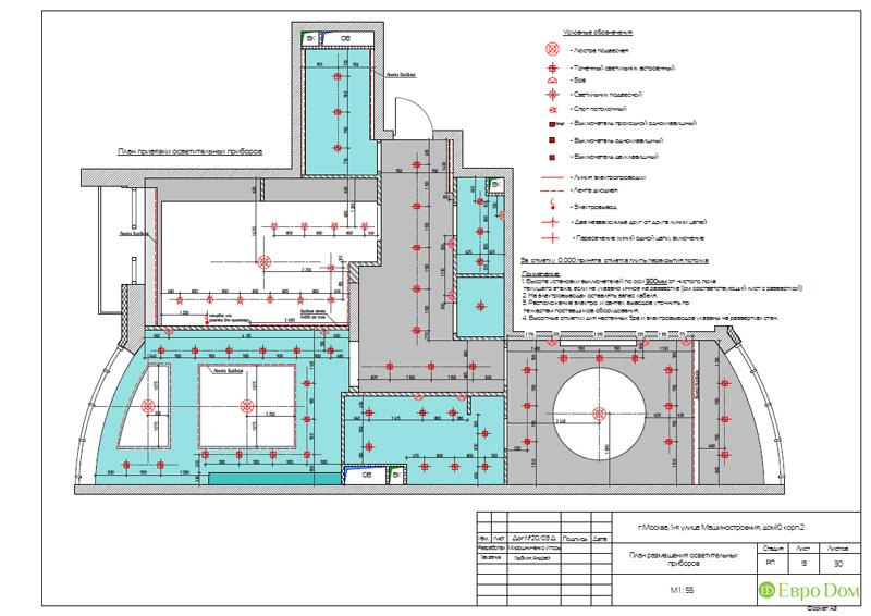Дизайн интерьера 3-комнатной квартиры в стиле фьюжн. Фото 031