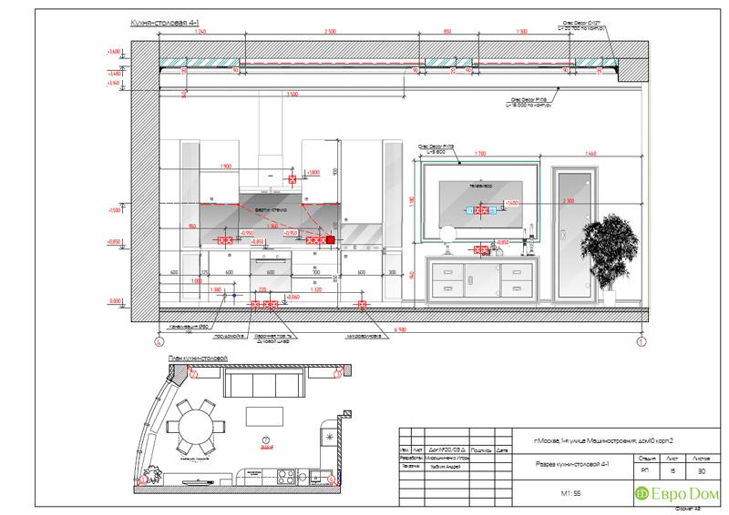 Дизайн интерьера 3-комнатной квартиры в стиле фьюжн. Фото 033