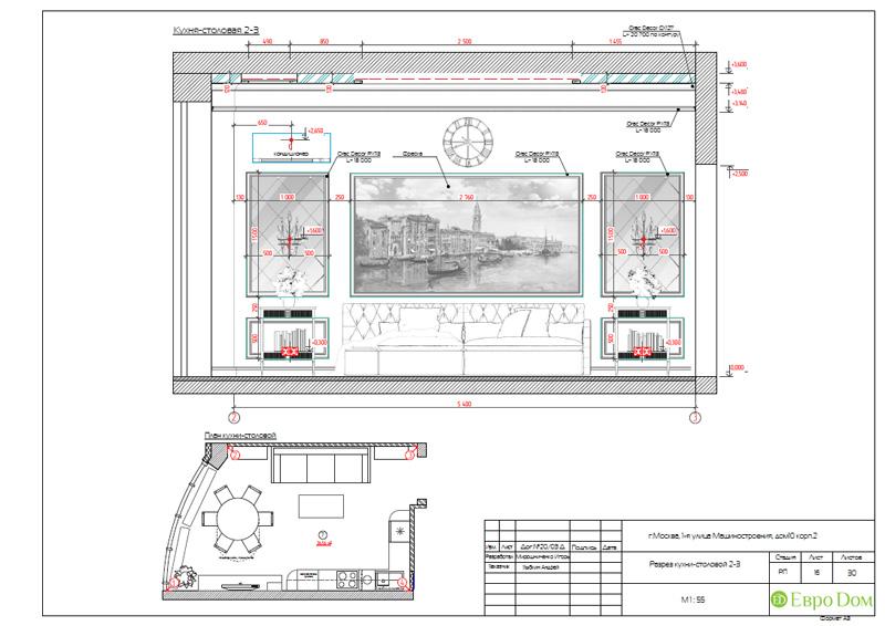 Дизайн интерьера 3-комнатной квартиры в стиле фьюжн. Фото 035