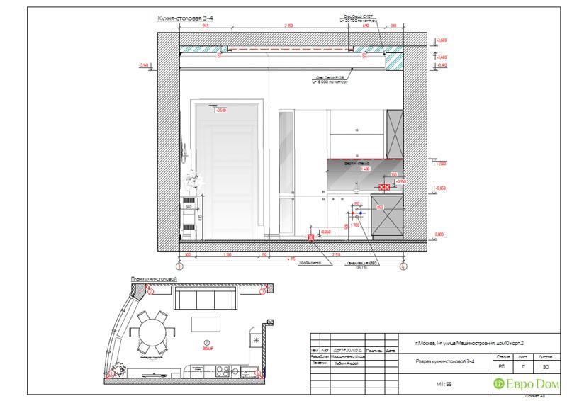 Дизайн интерьера 3-комнатной квартиры в стиле фьюжн. Фото 036