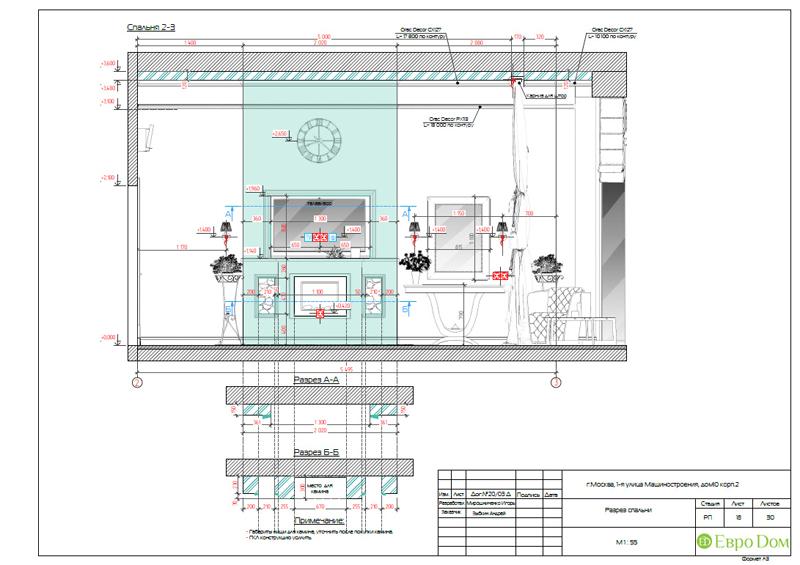 Дизайн интерьера 3-комнатной квартиры в стиле фьюжн. Фото 037