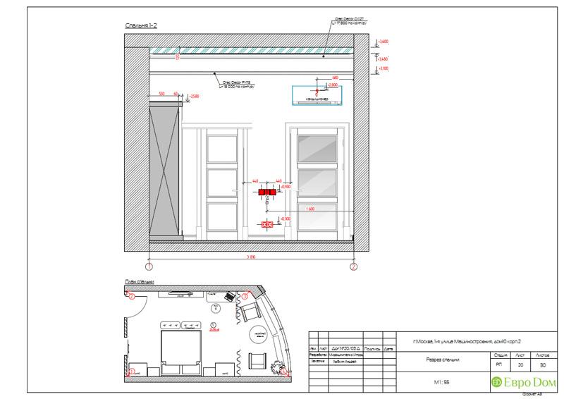 Дизайн интерьера 3-комнатной квартиры в стиле фьюжн. Фото 039
