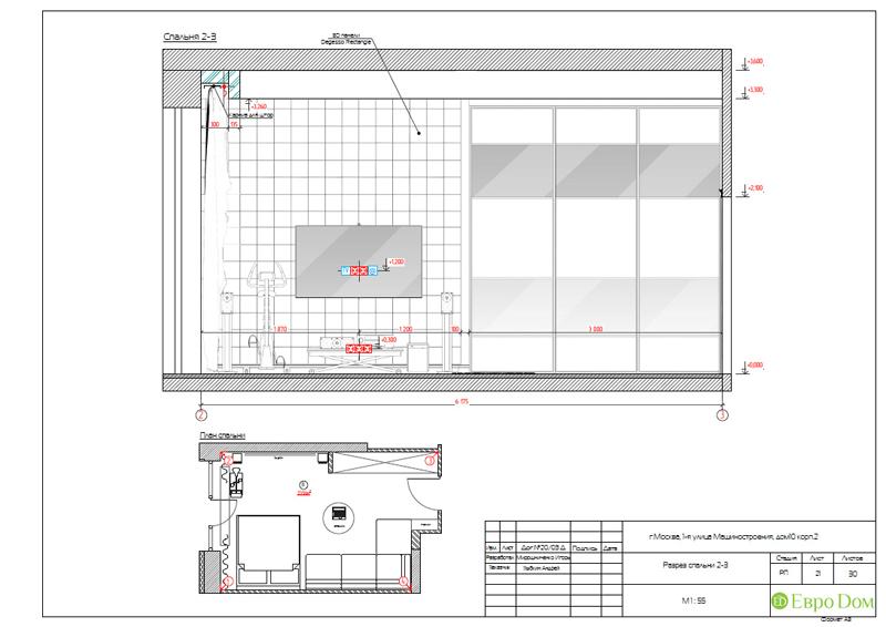 Дизайн интерьера 3-комнатной квартиры в стиле фьюжн. Фото 040