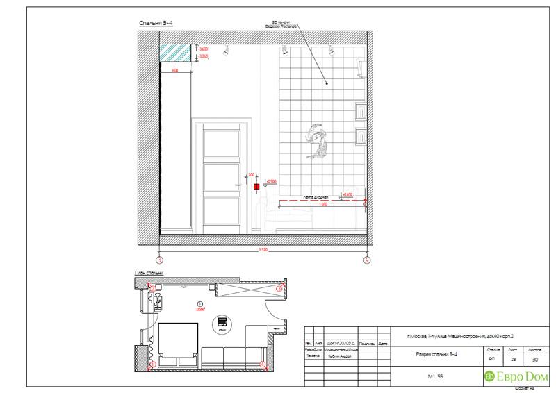 Дизайн интерьера 3-комнатной квартиры в стиле фьюжн. Фото 042