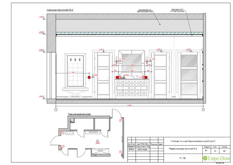Дизайн интерьера 3-комнатной квартиры в стиле фьюжн. Фото 043