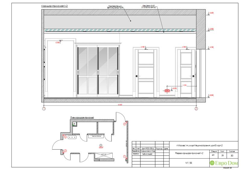 Дизайн интерьера 3-комнатной квартиры в стиле фьюжн. Фото 044