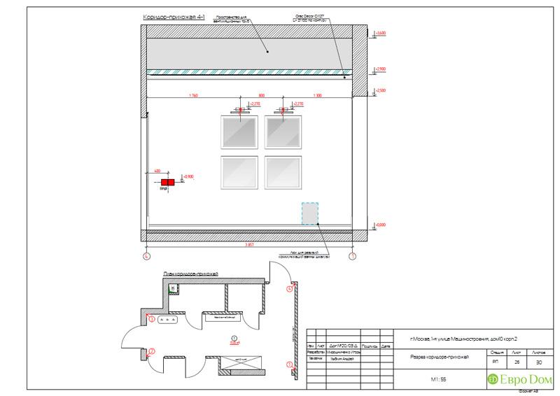 Дизайн интерьера 3-комнатной квартиры в стиле фьюжн. Фото 045