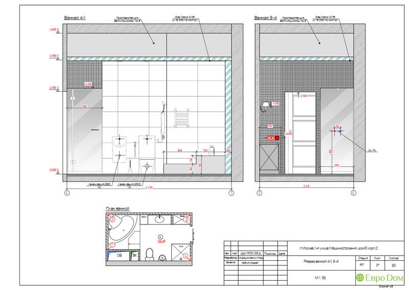 Дизайн интерьера 3-комнатной квартиры в стиле фьюжн. Фото 046