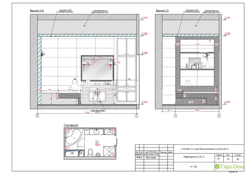 Дизайн интерьера 3-комнатной квартиры в стиле фьюжн. Фото 047