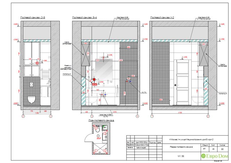 Дизайн интерьера 3-комнатной квартиры в стиле фьюжн. Фото 048