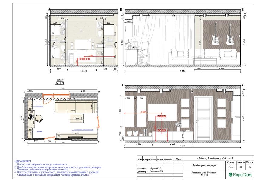 Дизайн трехкомнатной квартиры 64 кв. м в современном стиле. Фото 038