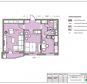 Дизайн трехкомнатной квартиры 53 кв. м в стиле классицизм. Фото проекта