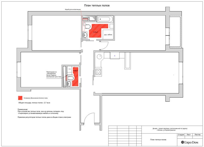 Дизайн-проекты. Стиль: Современный, Японский. Рабочие чертежи. Фото 15