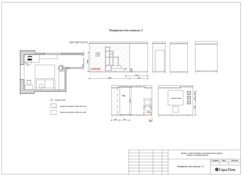 Дизайн-проекты. Стиль: Современный, Японский. Рабочие чертежи. Фото 20