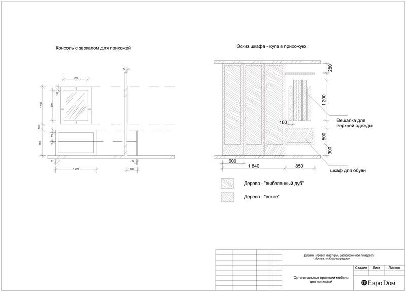 Дизайн-проекты. Стиль: Современный, Японский. Рабочие чертежи. Фото 4