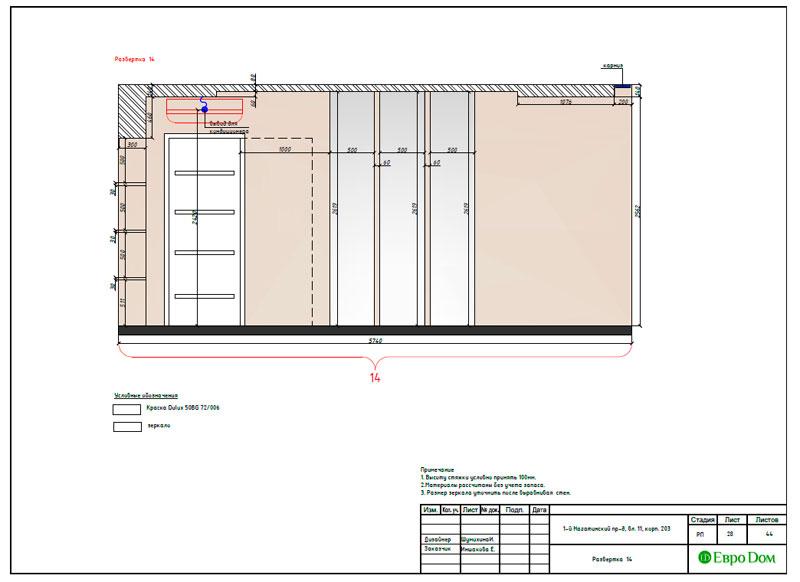 Дизайн-проекты. Стиль: Современный. Рабочие чертежи. Фото 26