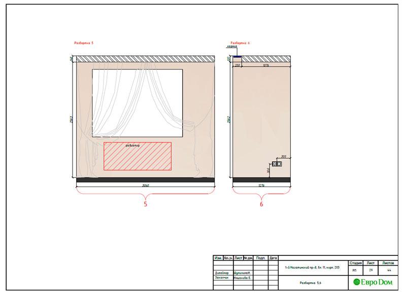 Дизайн-проекты. Стиль: Современный. Рабочие чертежи. Фото 27