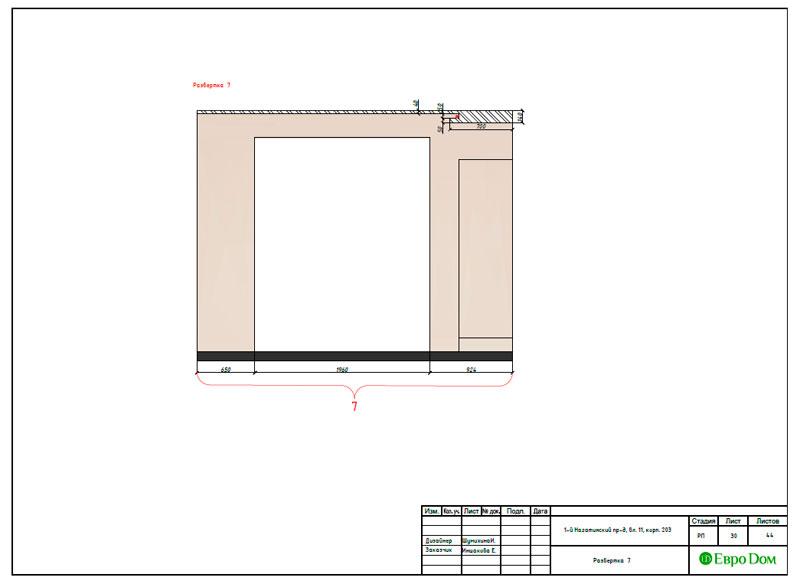 Дизайн-проекты. Стиль: Современный. Рабочие чертежи. Фото 28