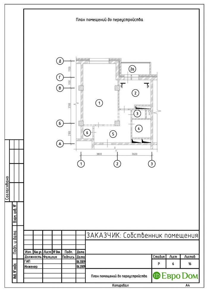 Перепланировка 1-комнатной квартиры в Москве. Изображение 03