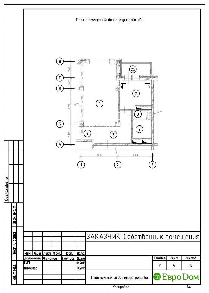 Перепланировка 1-комнатной квартиры в Москве. Изображение 010