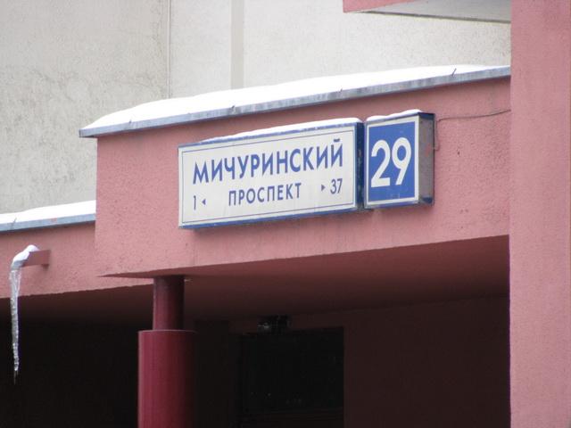 Ремонт 2-комнатной квартиры 58 кв. м в современном стиле. Фото 023