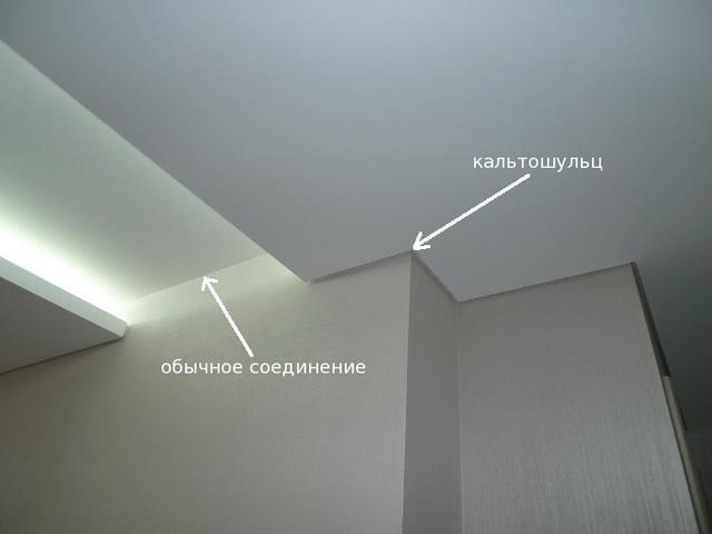 Ремонт и отделка 2-комнатной квартиры в современном стиле. Фото 09