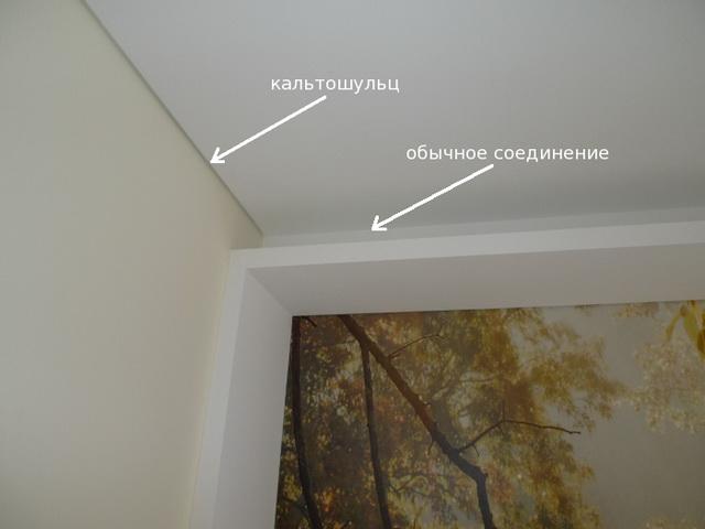 Ремонт и отделка 2-комнатной квартиры в современном стиле. Фото 011