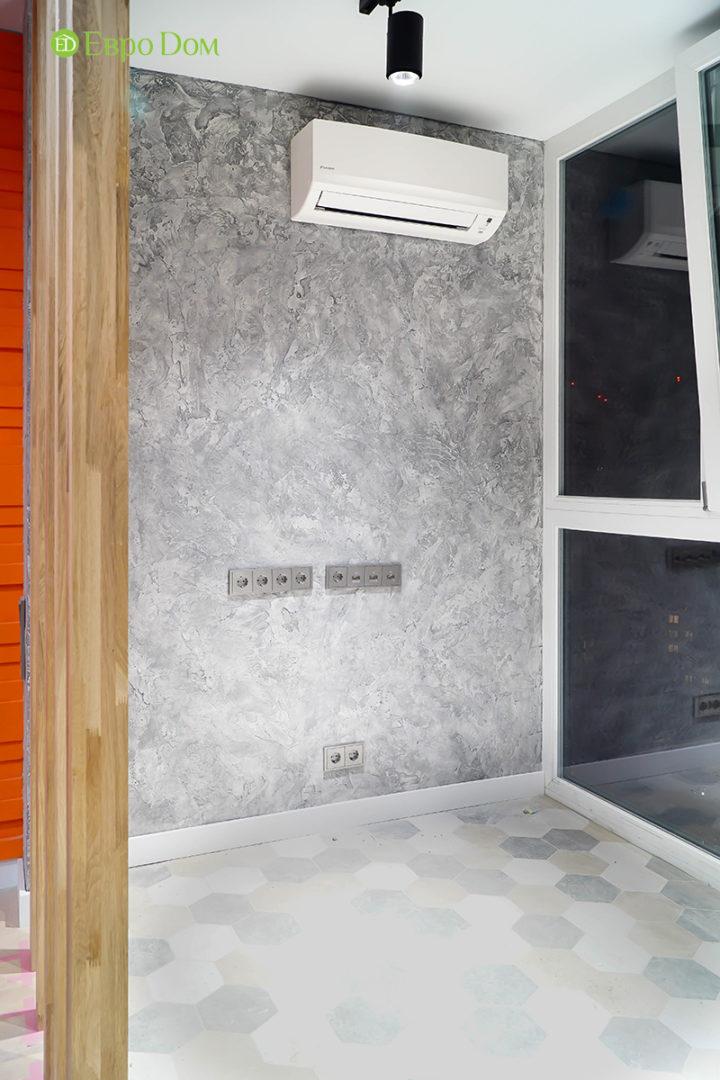 Ремонт однокомнатной квартиры 50 кв. м в современном стиле. Фото 09