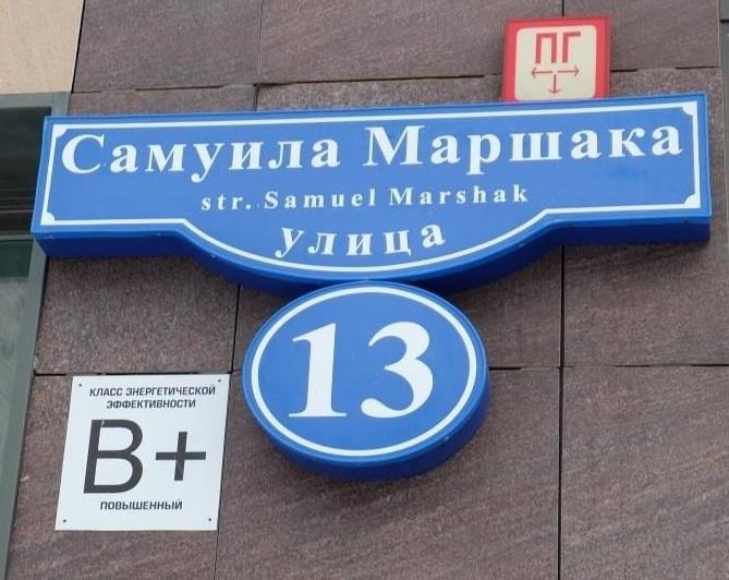Ремонт однокомнатной квартиры 50 кв. м в современном стиле. Фото 022