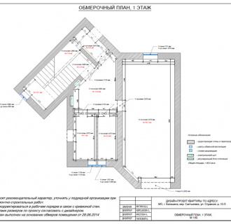 Дизайн интерьера коттеджа 226 кв. м в стиле хай-тек. Фото проекта