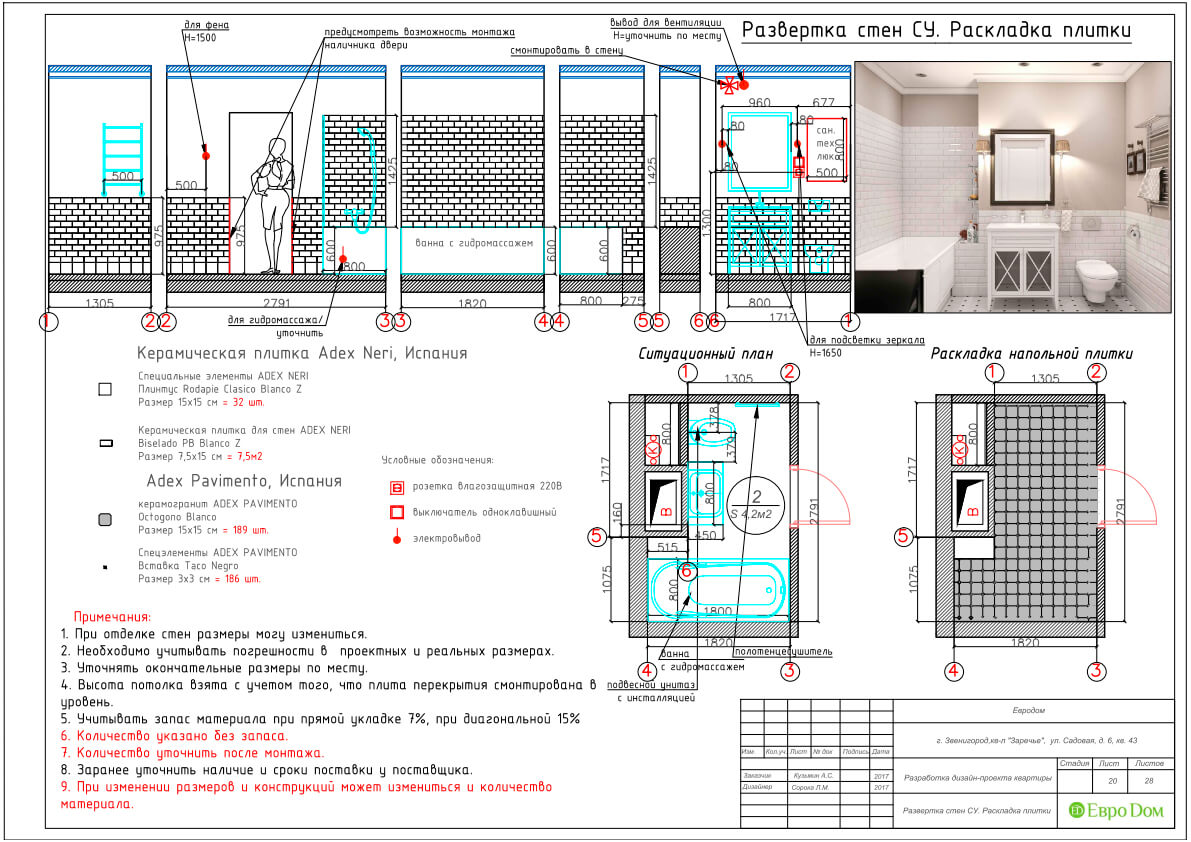 Дизайн интерьера однокомнатной квартиры 40 кв. м в стиле неоклассика. Фото 036