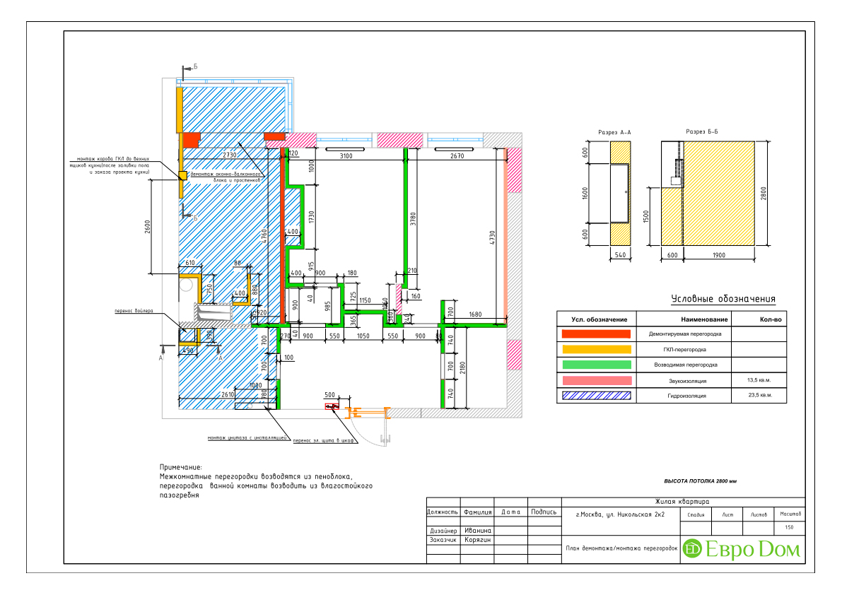 Дизайн 3-комнатной квартиры в стиле ар-деко. Фото интерьера 017