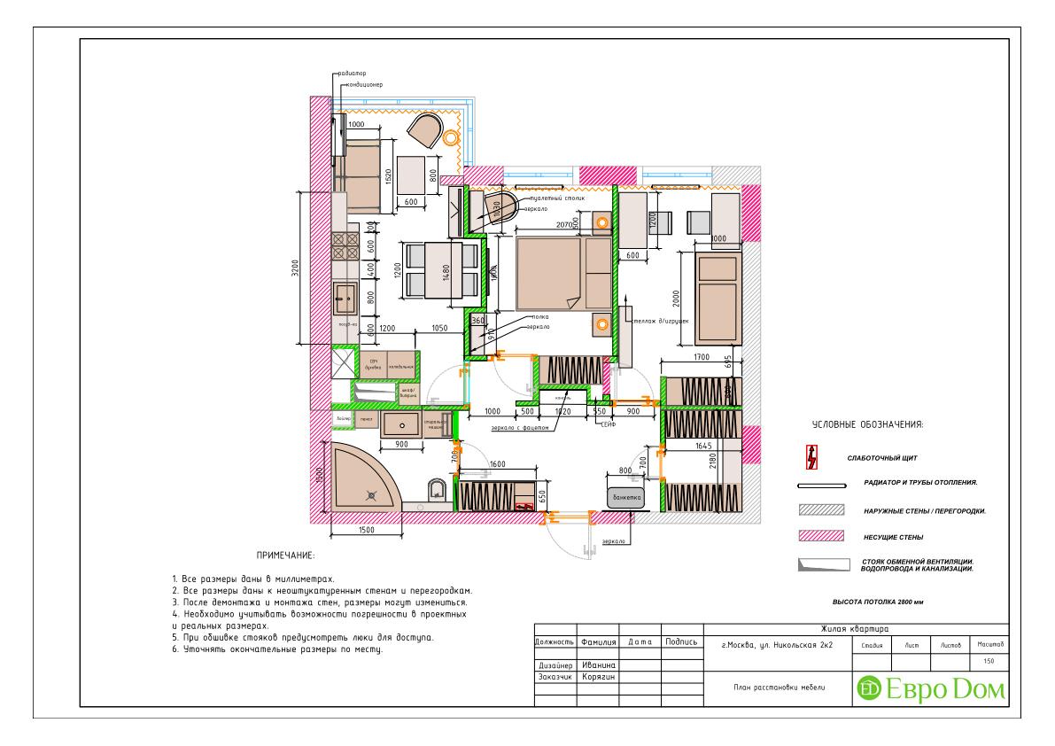 Дизайн 3-комнатной квартиры в стиле ар-деко. Фото интерьера 022